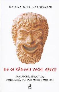 https://sites.google.com/a/bcub.ro/biblioteca-centrala-universitara-carol-i-8/de-ce-radeau