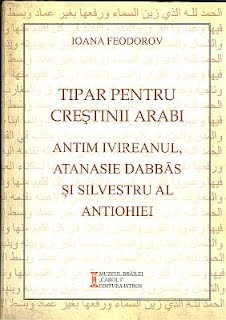 https://sites.google.com/a/bcub.ro/biblioteca-centrala-universitara-carol-i-8/home/arhiva-achizitii/tipar-pentru-crestinii-arabi