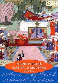 https://sites.google.com/a/bcub.ro/biblioteca-centrala-universitara-carol-i-8/poezie-persana