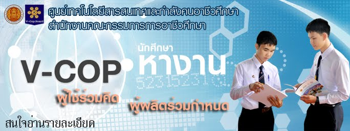 www.v-cop.net