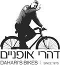 dahari bike logo