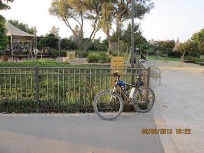 פארק אהוד מנור הרצליה
