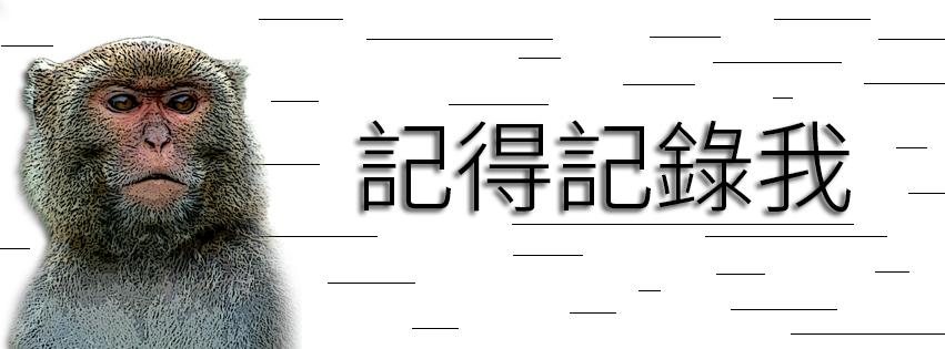 https://sites.google.com/a/birds-tesri.twbbs.org/bbs-taiwan/ji-hua-he-zuo