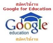 https://docs.google.com/a/borkruwittaya.ac.th/forms/d/e/1FAIpQLSd_3mQ0efJqmgcuYKUseap-kevmpgG16Vs6ODKnBvdsJ-S7CA/viewform