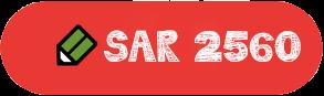 SAR 2560