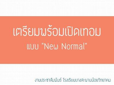 https://www.facebook.com/photo?fbid=1197919247222035&set=pcb.1197920093888617