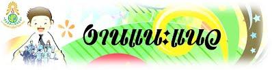 https://sites.google.com/a/bpn.ac.th/ngan-naeanaew-rongreiyn-bangsaphan-nxy-withyakhm/