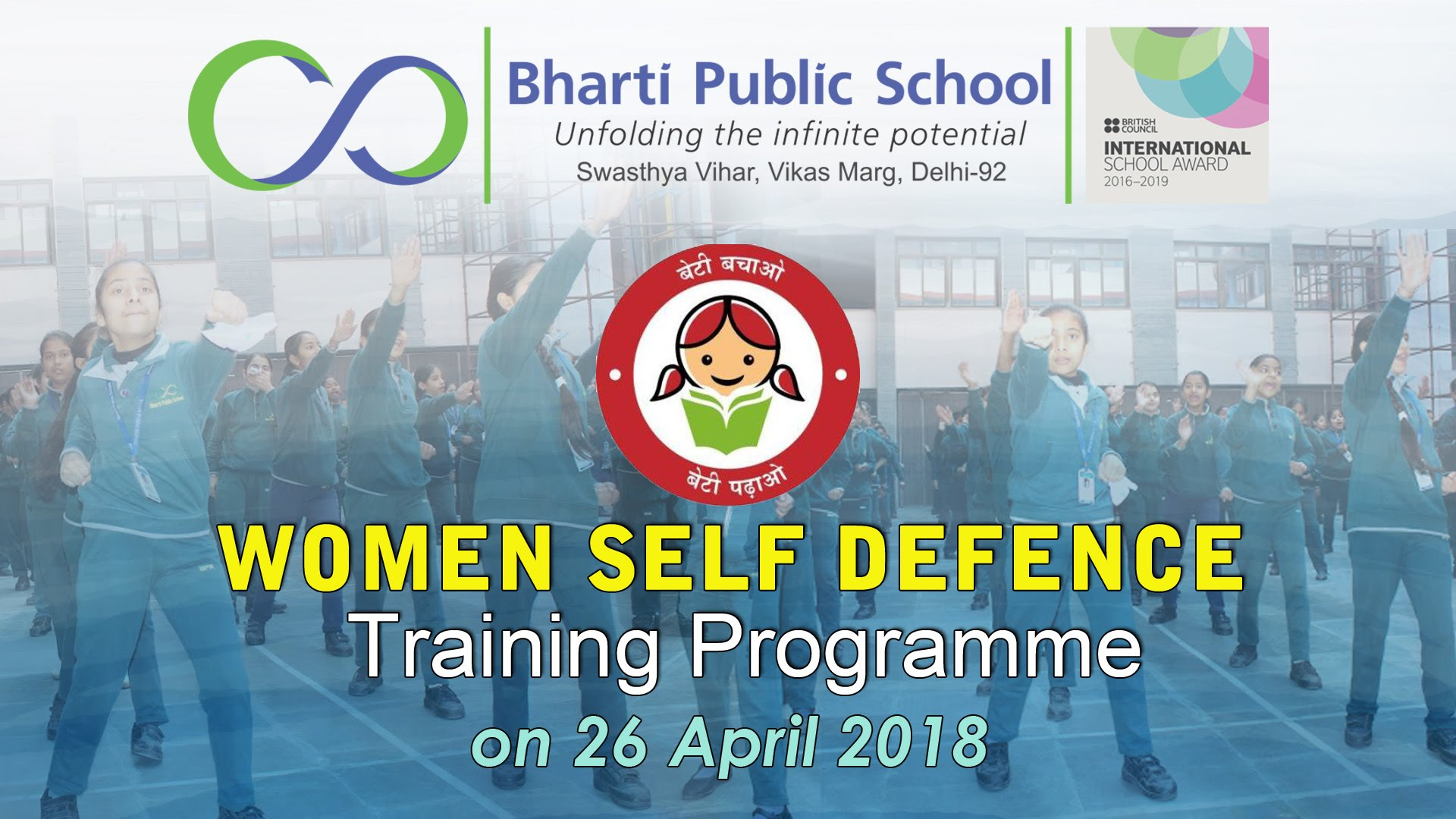 Women Self Defence Training Programme