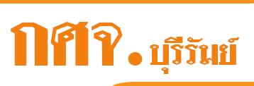 https://sites.google.com/a/ssbr.go.th/sanakngan-suksathikar-canghwad-buriramy/
