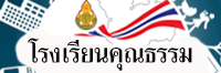 https://sites.google.com/a/brm3.go.th/buriram3/