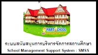 http://smss-brm3.youweb.info/