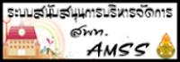 https://sites.google.com/a/brm3.go.th/buriram3/home/BannerAMss.png