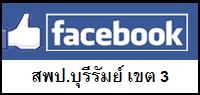 https://www.facebook.com/buriram3