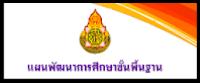 https://sites.google.com/a/brm3.go.th/buriram3/phaen-phathna-khunphaph-kar-suksa
