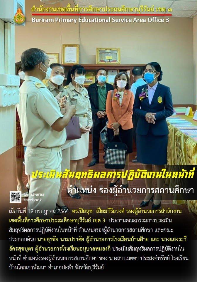 https://www.facebook.com/media/set/?vanity=buriram3&set=a.4252566111498514