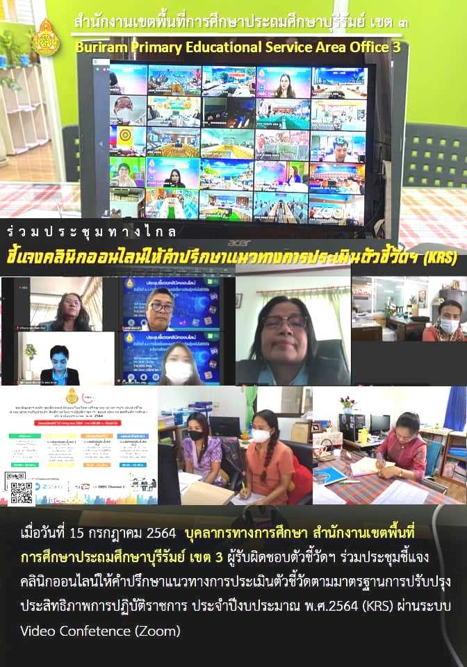 https://www.facebook.com/media/set/?vanity=buriram3&set=a.4235515259870266