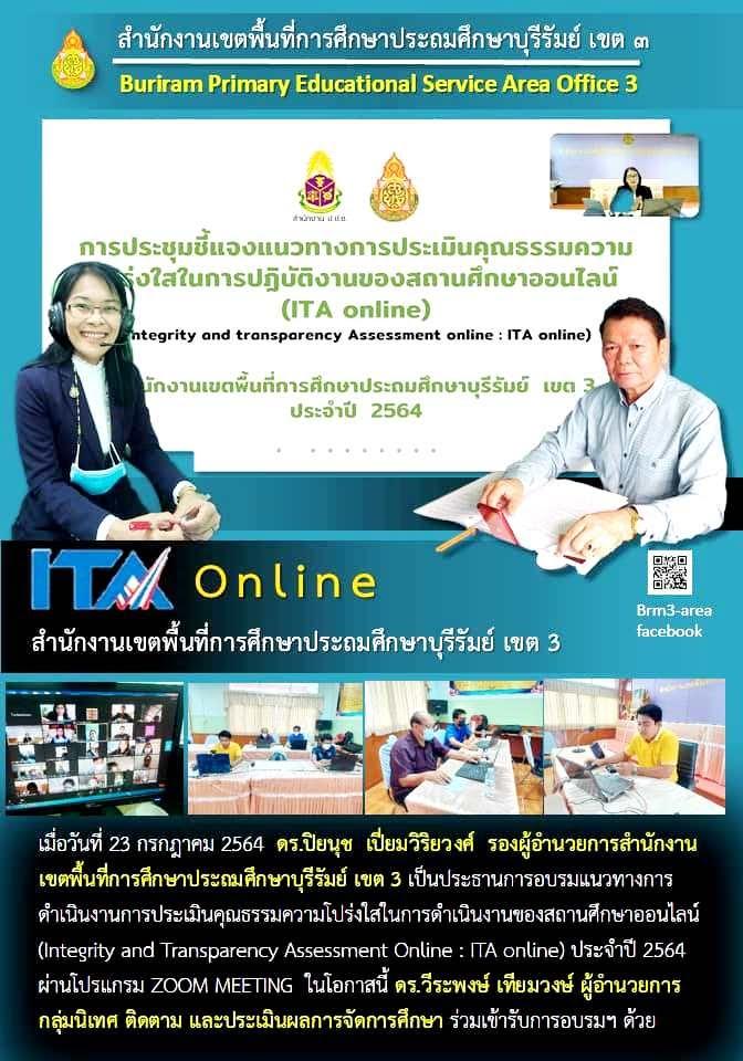 https://www.facebook.com/media/set/?vanity=buriram3&set=a.4258917650863360