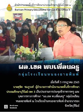 https://www.facebook.com/media/set/?vanity=buriram3&set=a.4299750626780062