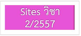 https://sites.google.com/a/bu.ac.th/site-update-volunteer/khorngkar-thi-di-rab-xnumati