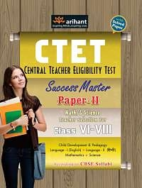 CTET_Arihant_D383