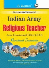 Indian-Army-RT-JCO-Hindi-R-950