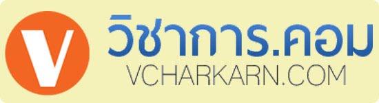 http://www.vcharkarn.com/