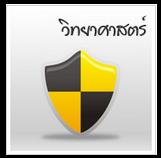 http://www.sahavicha.com/?name=knowledge&category=3