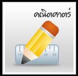 http://www.sahavicha.com/?name=knowledge&category=4