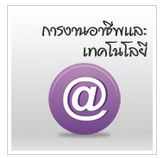 http://www.sahavicha.com/?name=knowledge&category=6