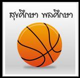 http://www.sahavicha.com/?name=knowledge&category=8
