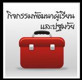 http://www.sahavicha.com/?name=knowledge&category=9