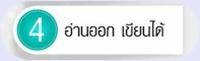https://sites.google.com/a/chamnipit.ac.th/cnp_school/home/4อ่านออกเขียนได้.jpg