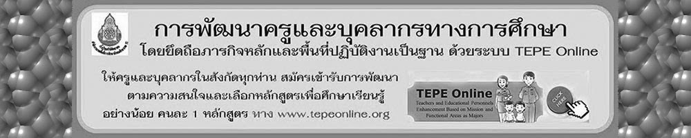 https://sites.google.com/a/chamnipit.ac.th/cnp_school/home/tepe1111.jpg