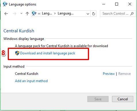 Windows 10 - Kurdish UNICODE Keyboard