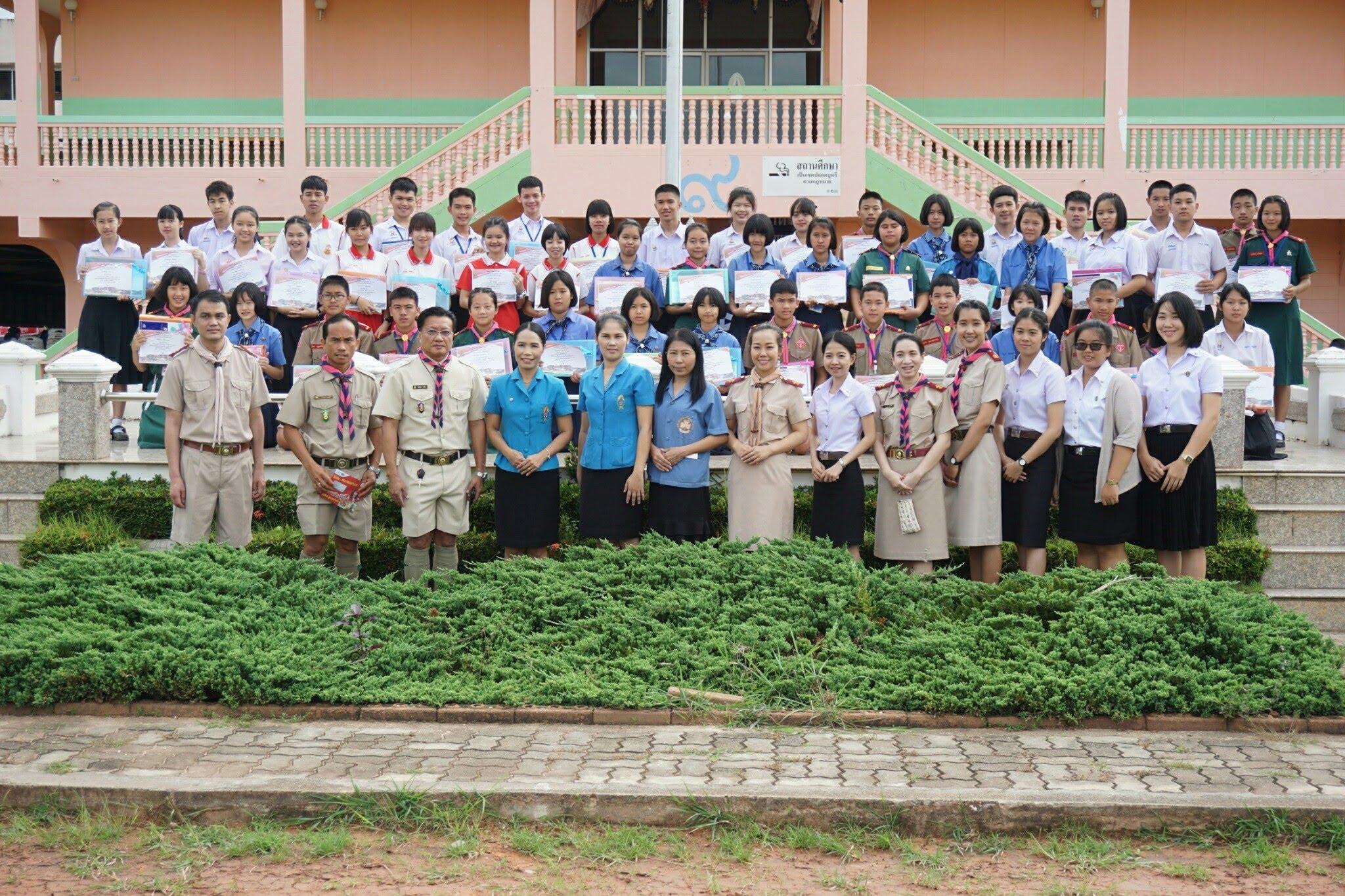 กิจกรรมวันภาษาไทยแห่งชาติ ปี 2560