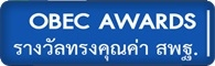 http://awards61.obecawards.net/obec-nation/