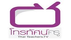 http://www.thaiteachers.tv/
