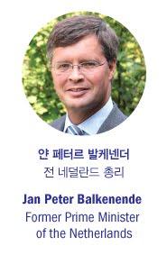 https://sites.google.com/a/chosunbiz.com/energy/balkenende