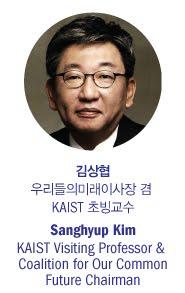 https://sites.google.com/a/chosunbiz.com/energy/sanghyupkim