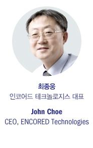 https://sites.google.com/a/chosunbiz.com/energy/john