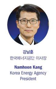 https://sites.google.com/a/chosunbiz.com/energy/namhoonkang