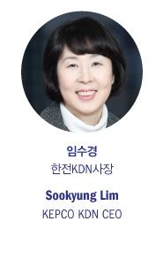 https://sites.google.com/a/chosunbiz.com/energy/sookyunglim