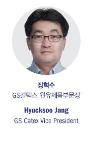 https://sites.google.com/a/chosunbiz.com/energy/hyunsukjang
