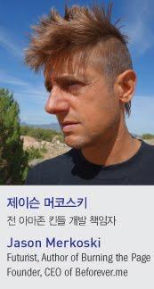 https://sites.google.com/a/chosunbiz.com/smartcloudshow2012/conference/yeonsasogae/jeiseun-meokoseuki