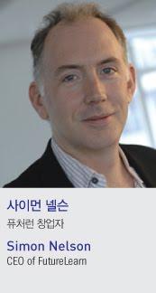 https://sites.google.com/a/chosunbiz.com/smartcloudshow2012/conference/yeonsasogae/simon-nelson
