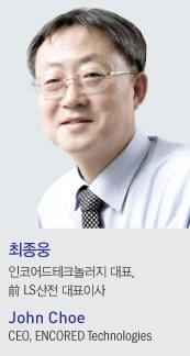 https://sites.google.com/a/chosunbiz.com/smartcloudshow2012/conference/yeonsasogae/john-choe