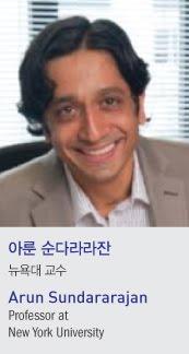 https://sites.google.com/a/chosunbiz.com/smartcloudshow2012/conference/yeonsasogae/arun-sundararajan