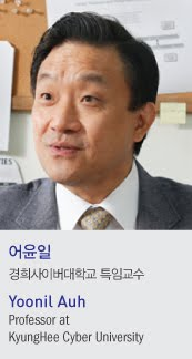 https://sites.google.com/a/chosunbiz.com/smartcloudshow2012/conference/yeonsasogae/yoonil-yuh