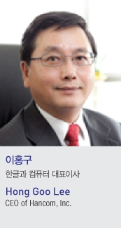 https://sites.google.com/a/chosunbiz.com/smartcloudshow2012/conference/yeonsasogae/hong-goo-lee