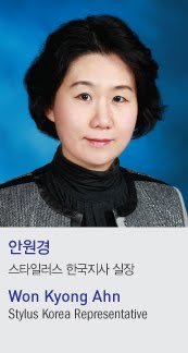 https://sites.google.com/a/chosunbiz.com/smartcloudshow2012/conference/yeonsasogae/won-kyung-ahn
